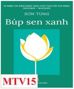 – Mã: MTV15
