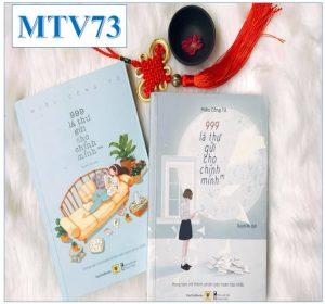 – Mã: MTV73